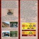 Принц Ольденбургский основал в городе Гагра курорт и оставил нам в наследие многочисленные архитектурные памятники. Парк приныца Ольденбургского - излюбленное место всех туристов и жителей города Гагра.  Ольденбург - это старая Гагра..
